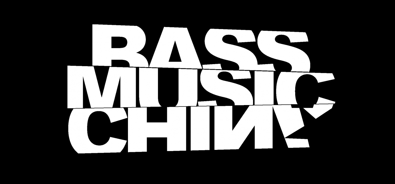 BASS MUSIC CHINA
