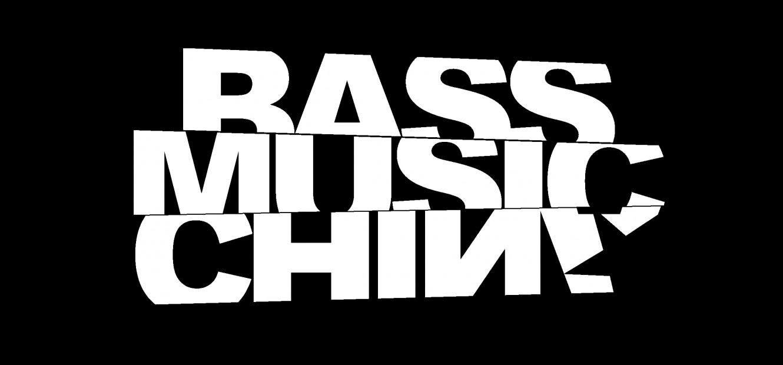 BASS MUSIC CHINA | Clockenflap