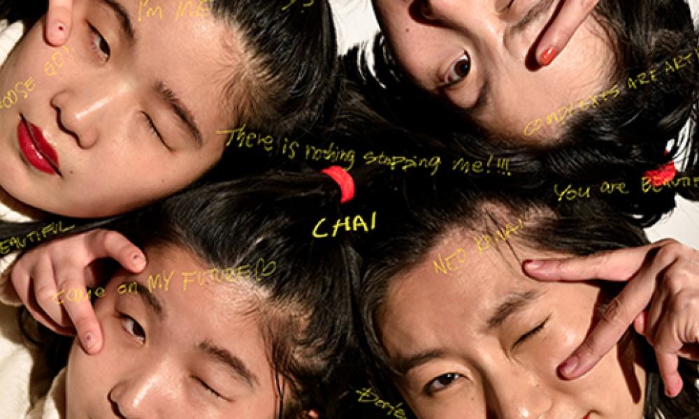 CHAI (SAT)